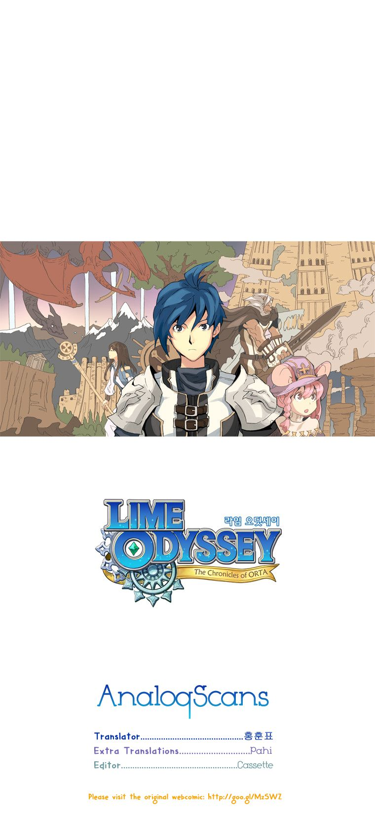 Lime Odyssey: The Chronicles of ORTA 0 Page 4