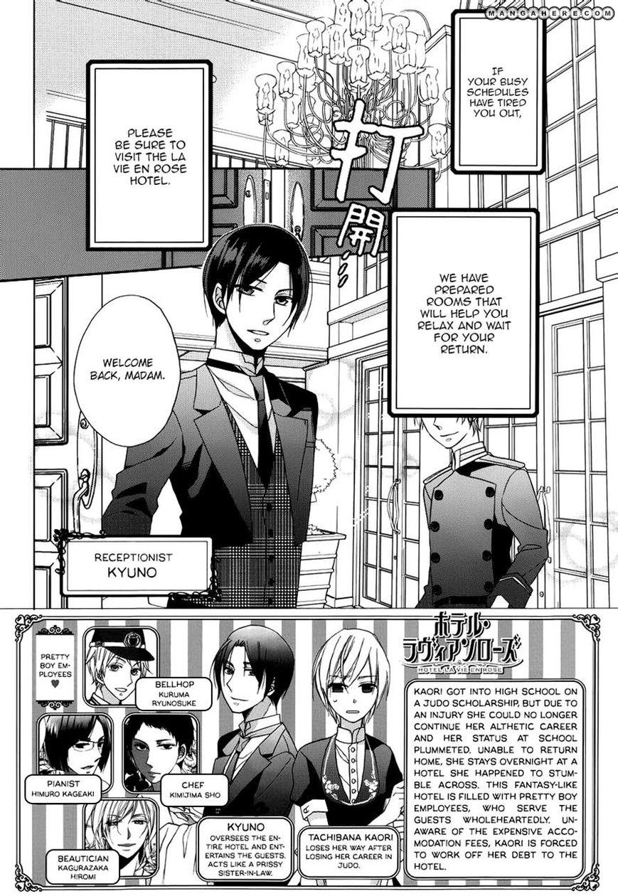 Hotel la Vie en Rose 2 Page 1