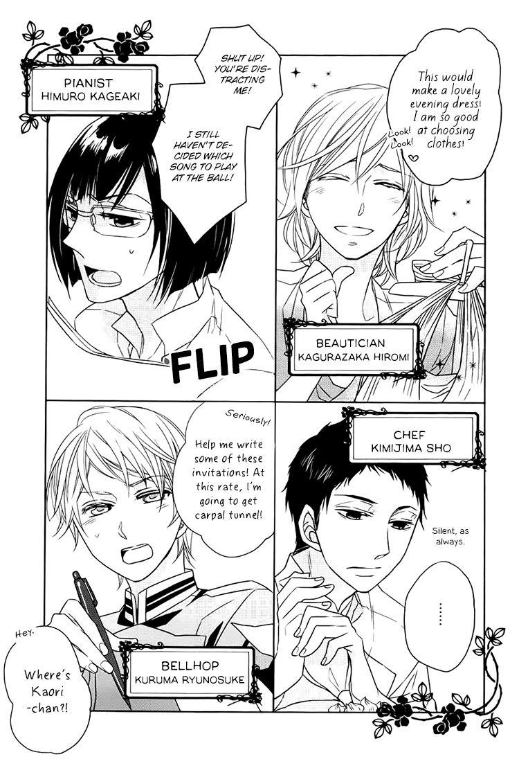 Hotel la Vie en Rose 3 Page 3