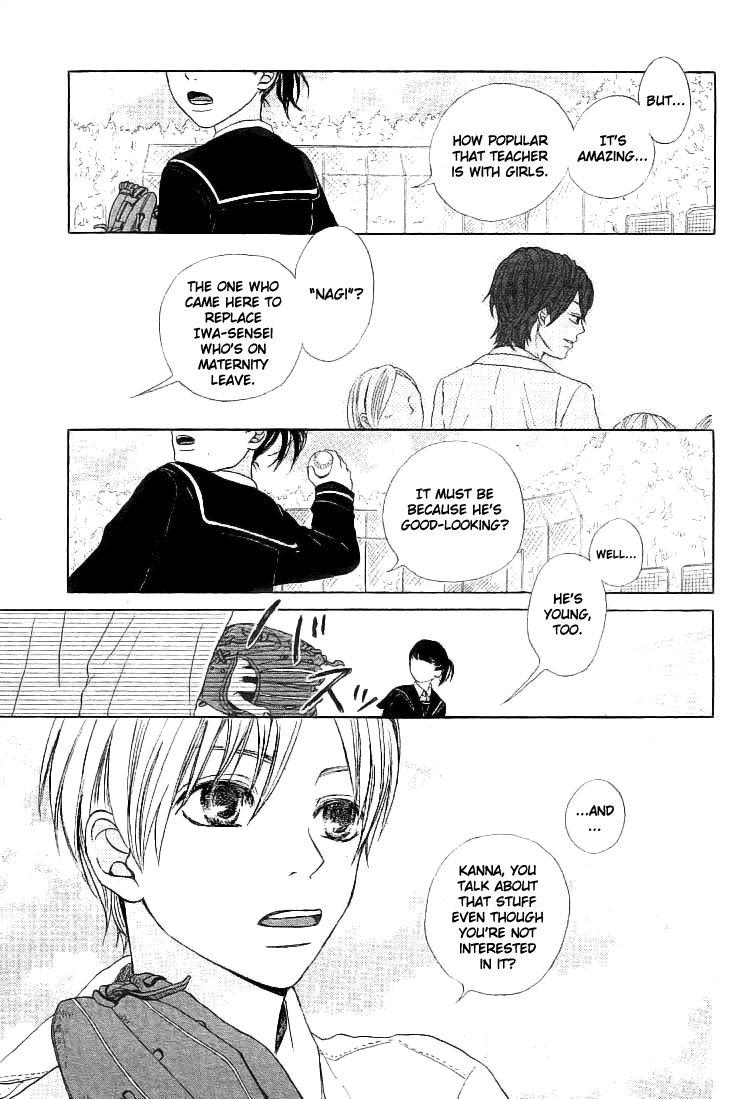 4-gatsu no Hina 1 Page 4