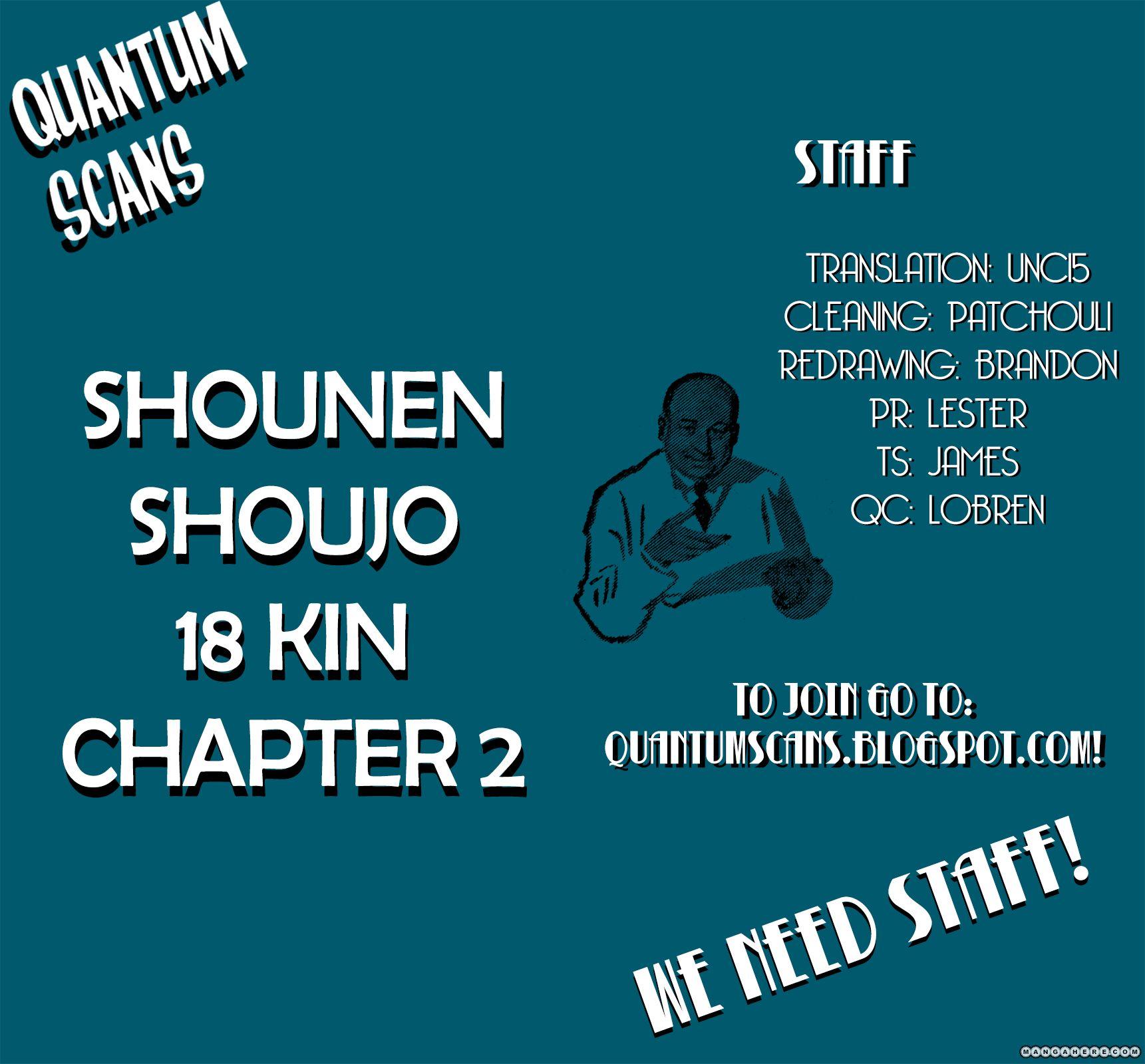Shounen Shoujo 18 kin 2 Page 1