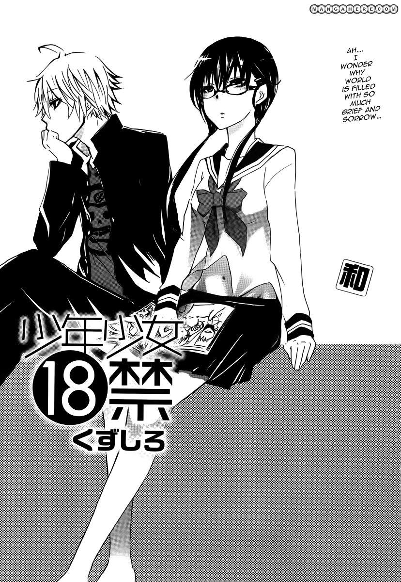 Shounen Shoujo 18 kin 2 Page 2