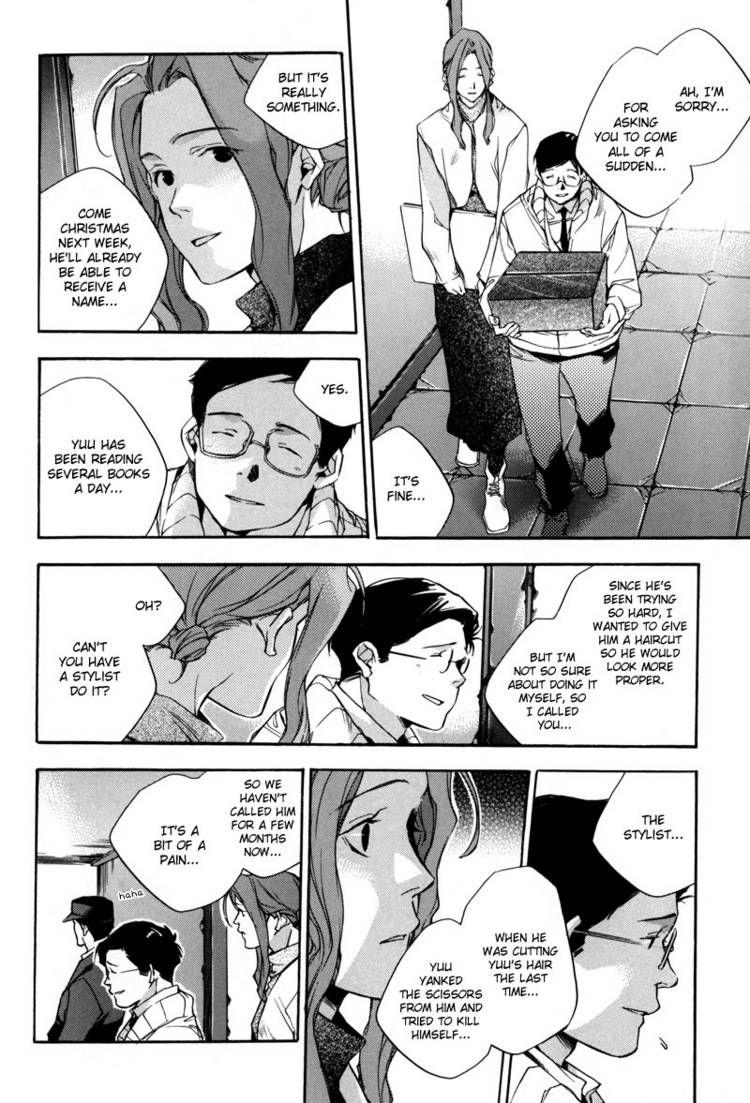 Watashitachi no Shiawase na Jikan 6 Page 3