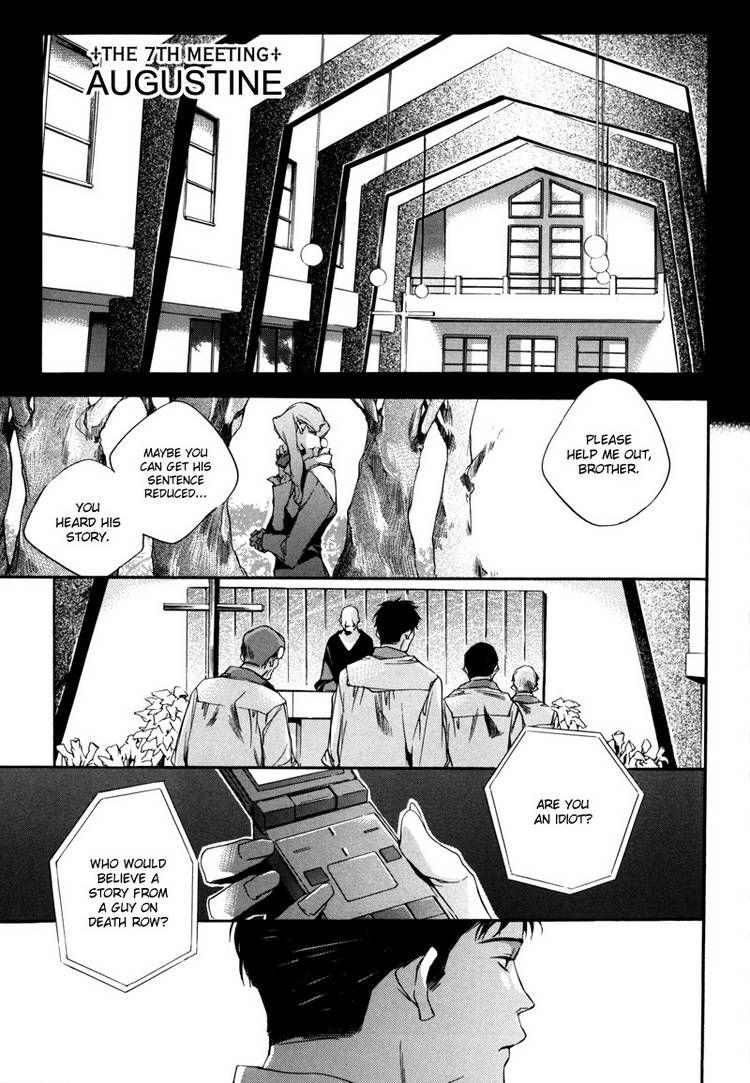 Watashitachi no Shiawase na Jikan 7 Page 2