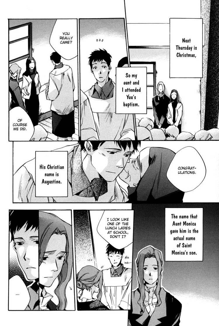 Watashitachi no Shiawase na Jikan 7 Page 3
