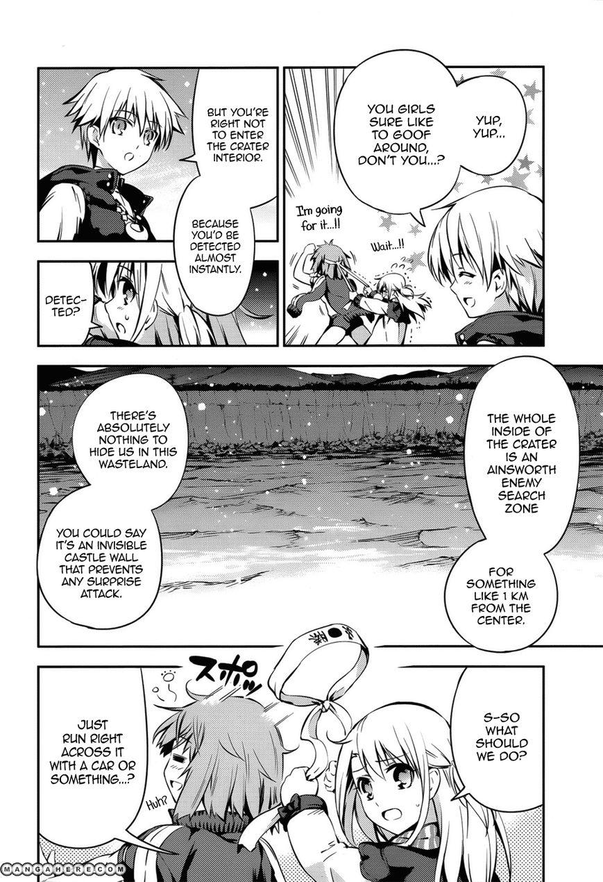 Fate/Kaleid Liner Prisma Illya Drei! 3 Page 4