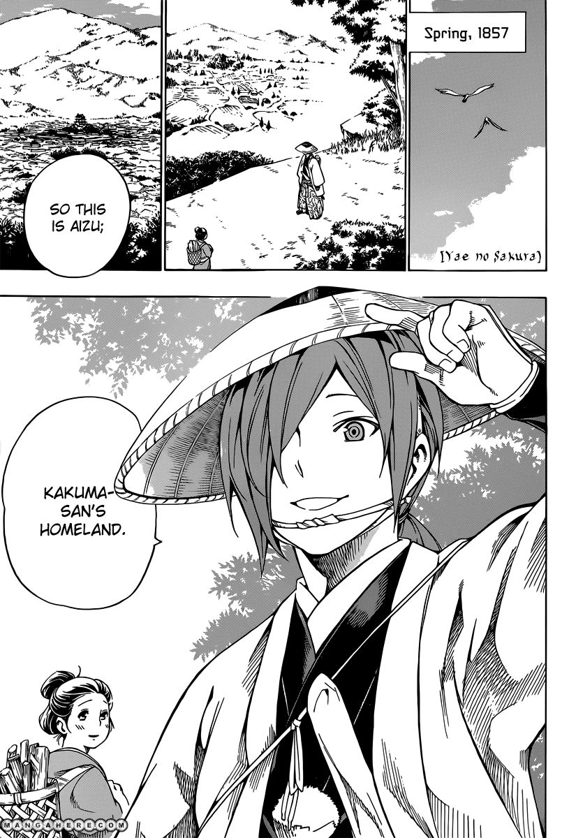 Yae no Sakura 3 Page 1