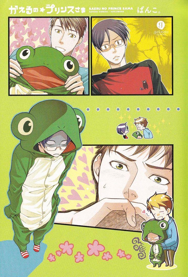 Kaeru no Prince-sama 2 Page 2
