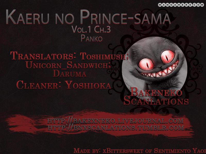 Kaeru no Prince-sama 3 Page 1