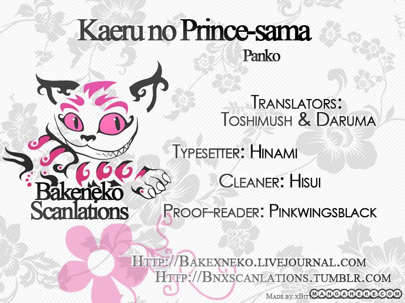 Kaeru no Prince-sama 5.5 Page 2
