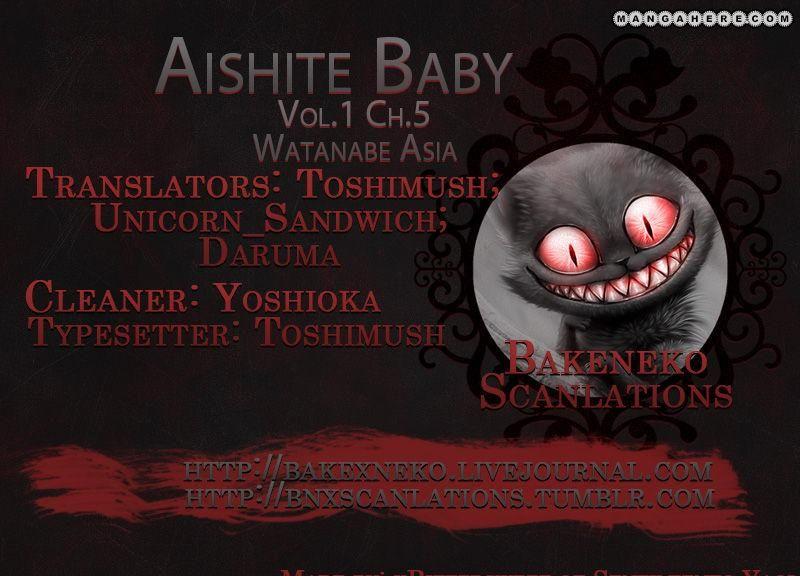 Aishite Baby 5 Page 1