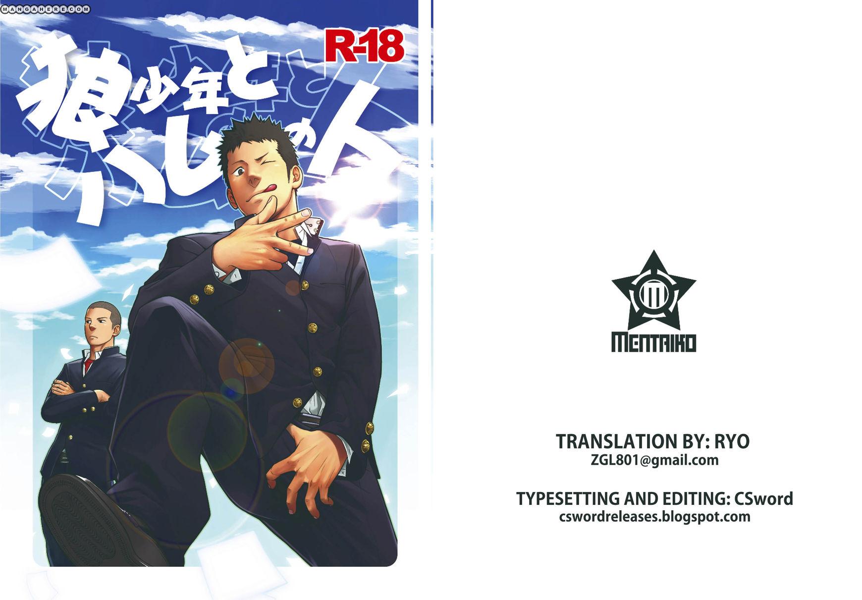 Ookami Shounen to Hamu no Hito 1 Page 1