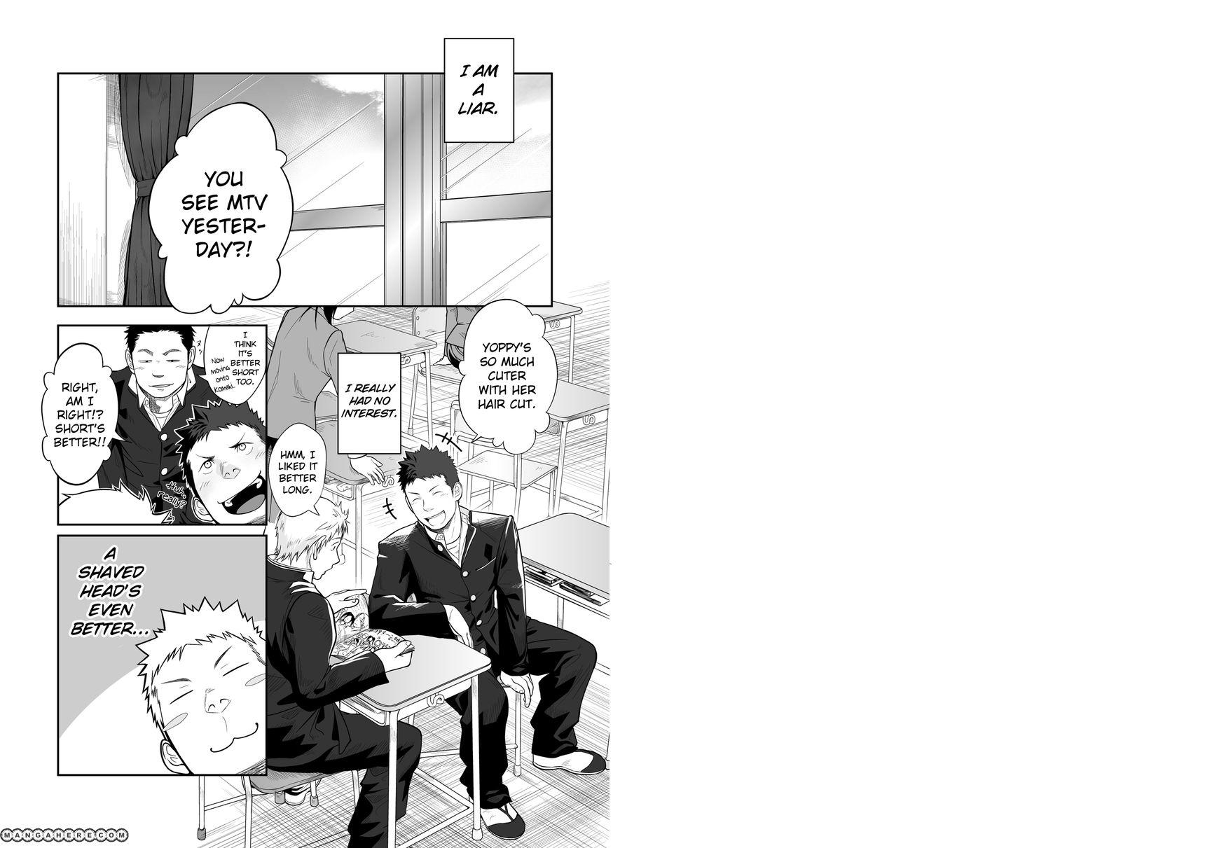 Ookami Shounen to Hamu no Hito 1 Page 3