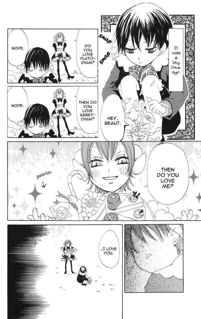 Akuma to Dolce 3 Page 2