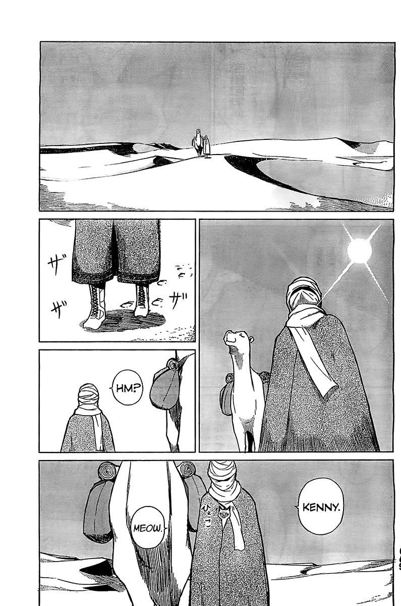 Flying Witch (ISHIZUKA Chihiro) 6 Page 1