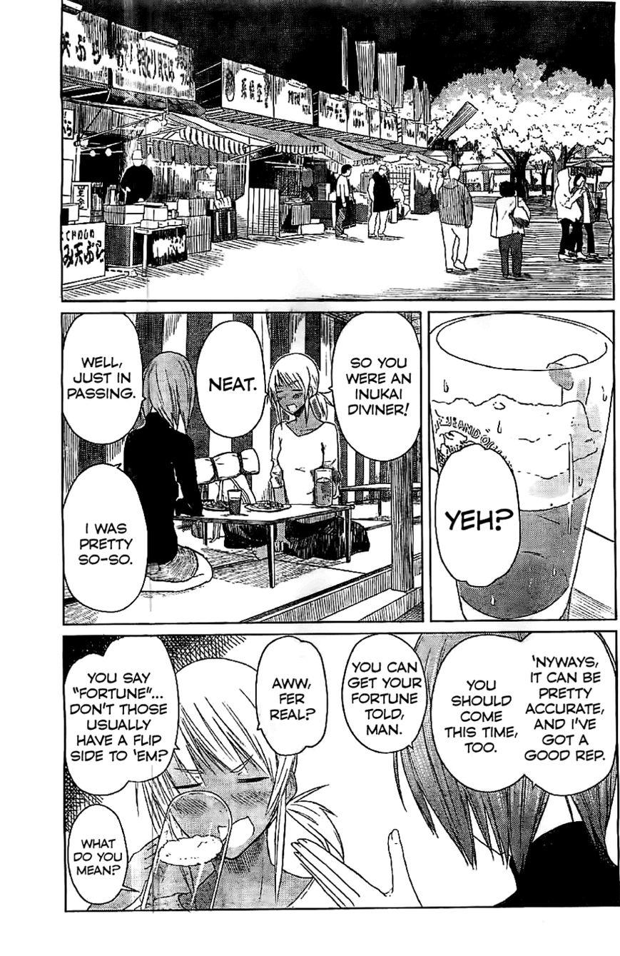 Flying Witch (ISHIZUKA Chihiro) 8 Page 1