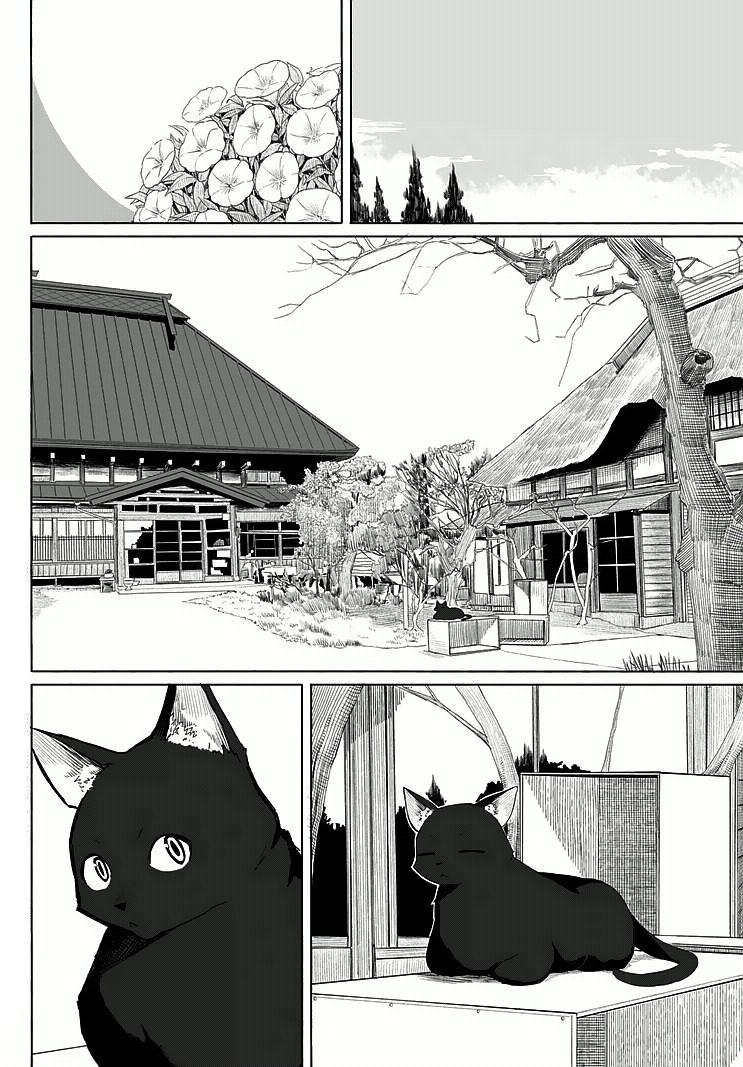 Flying Witch (ISHIZUKA Chihiro) 12 Page 2