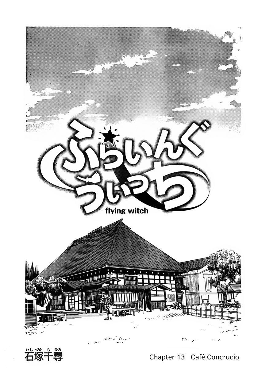 Flying Witch (ISHIZUKA Chihiro) 13 Page 1