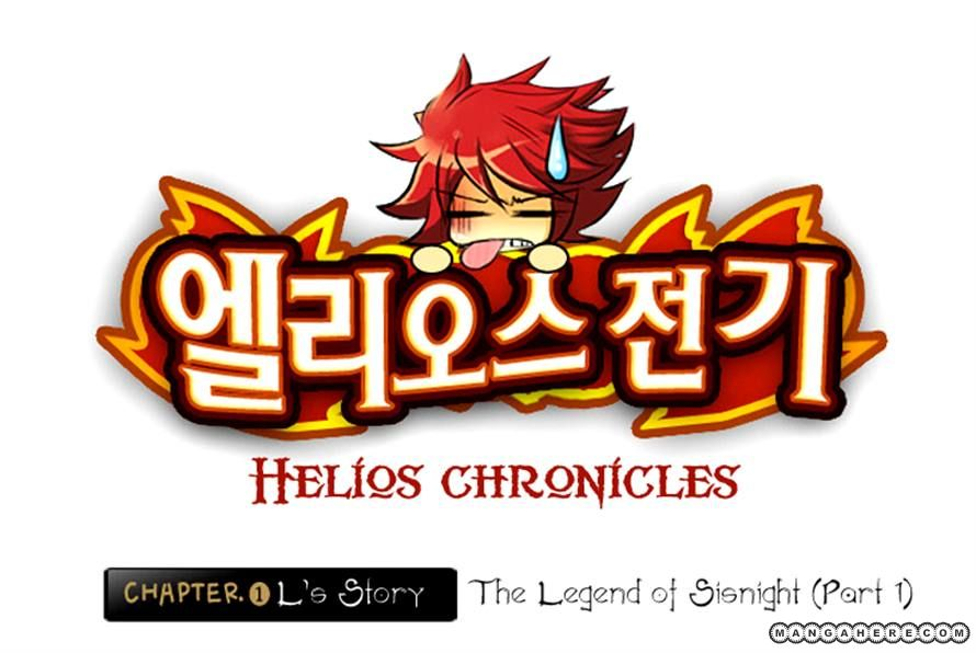 Helios Chronicles 1 Page 1