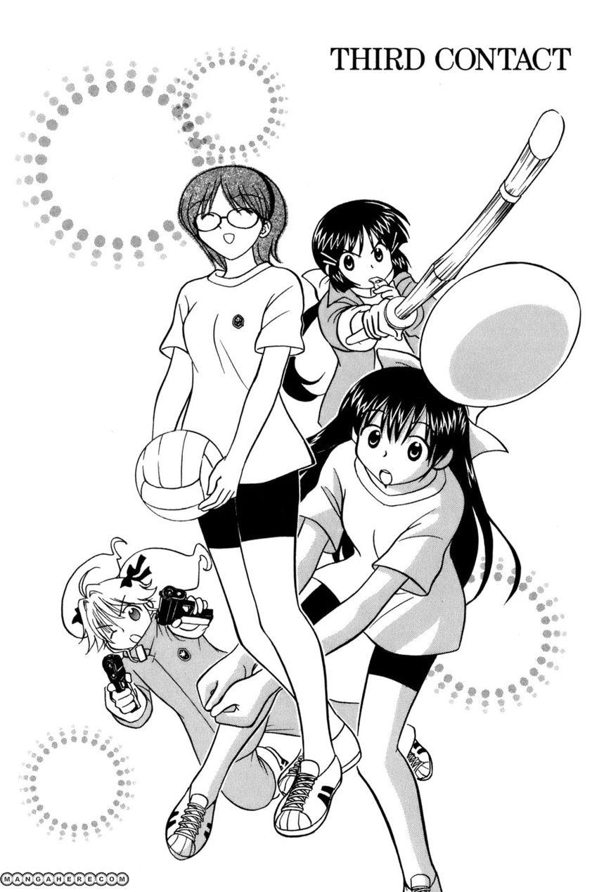Arisa no Jijou 3 Page 1