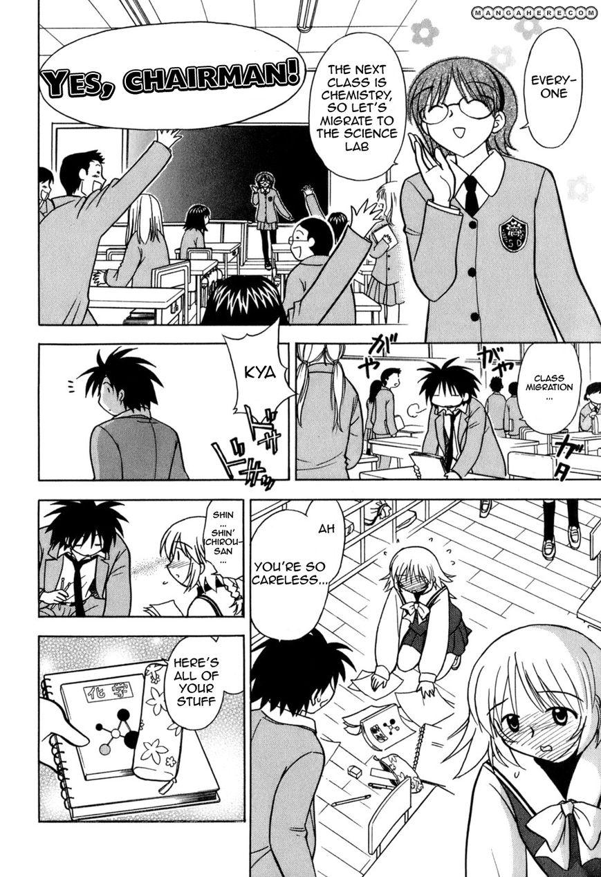 Arisa no Jijou 3 Page 2