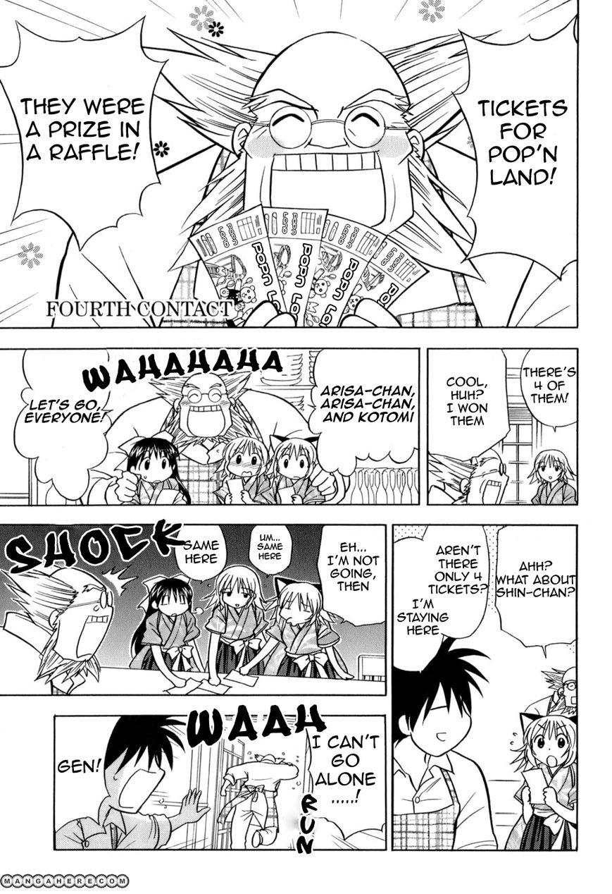 Arisa no Jijou 4 Page 1