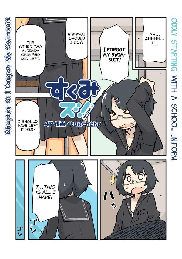 Sukumi's! 8 Page 1