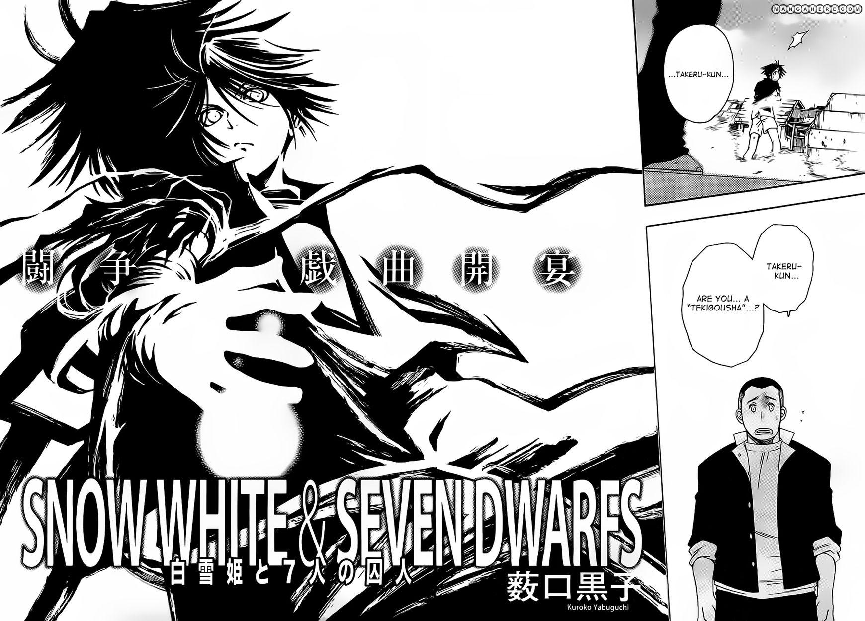 Shirayukihime to 7-nin no Shuujin 2 Page 4