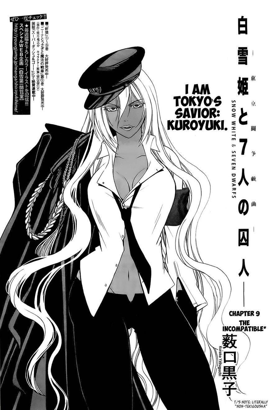 Shirayukihime to 7-nin no Shuujin 9 Page 1