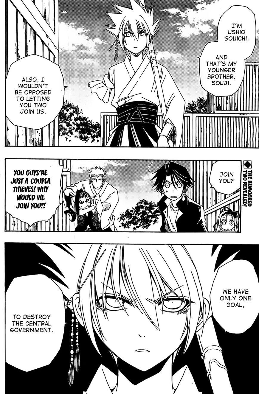 Shirayukihime to 7-nin no Shuujin 11 Page 2