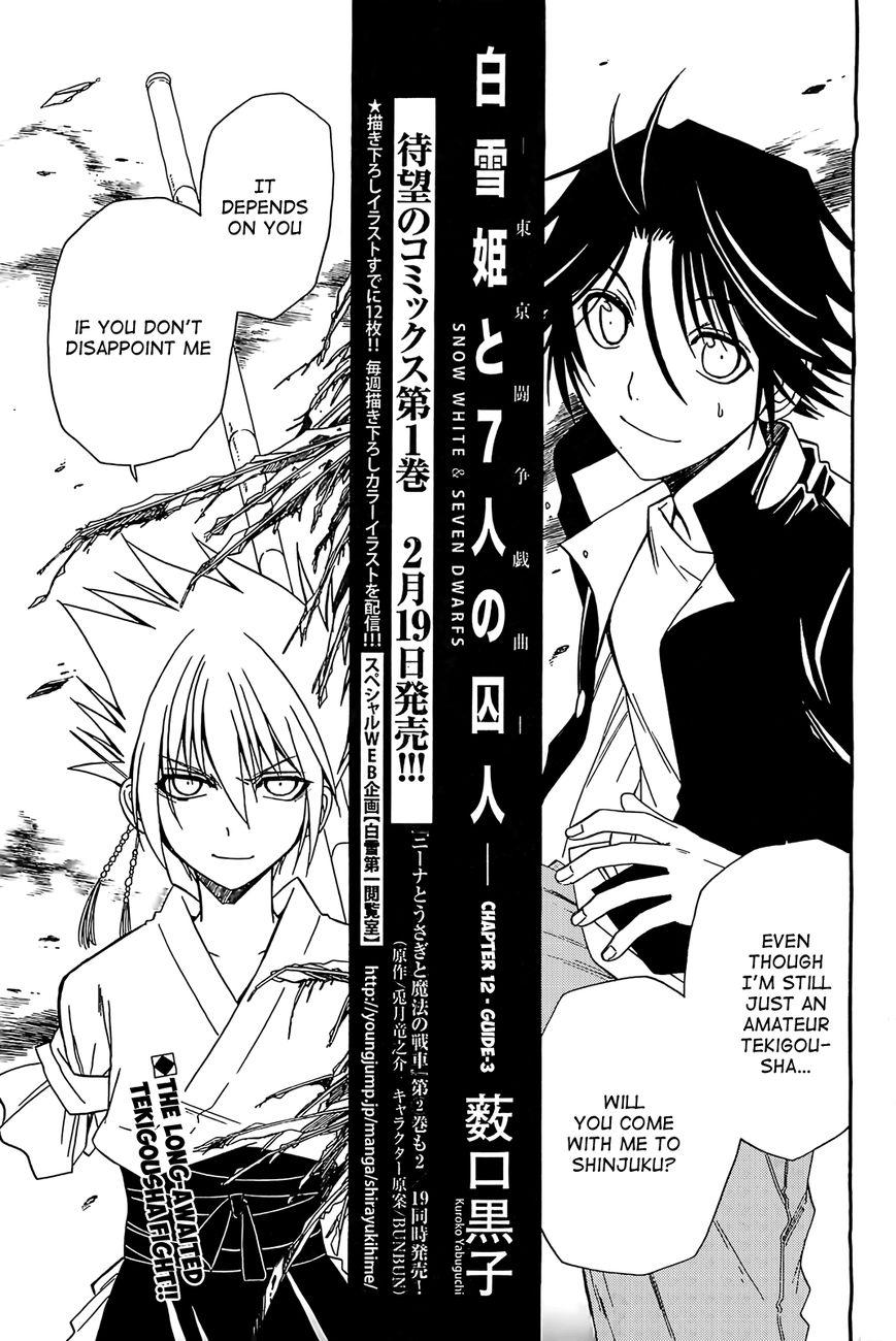 Shirayukihime to 7-nin no Shuujin 12 Page 1