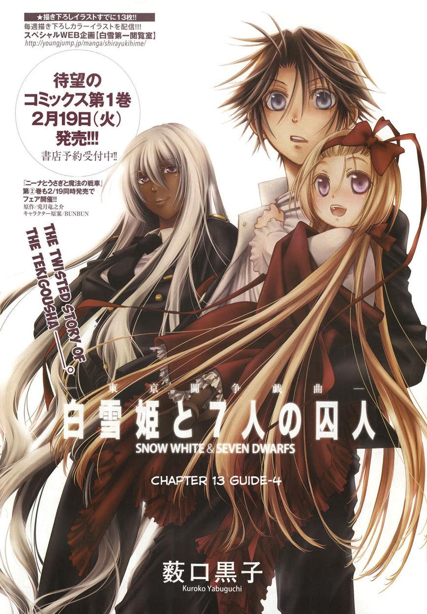Shirayukihime to 7-nin no Shuujin 13 Page 1