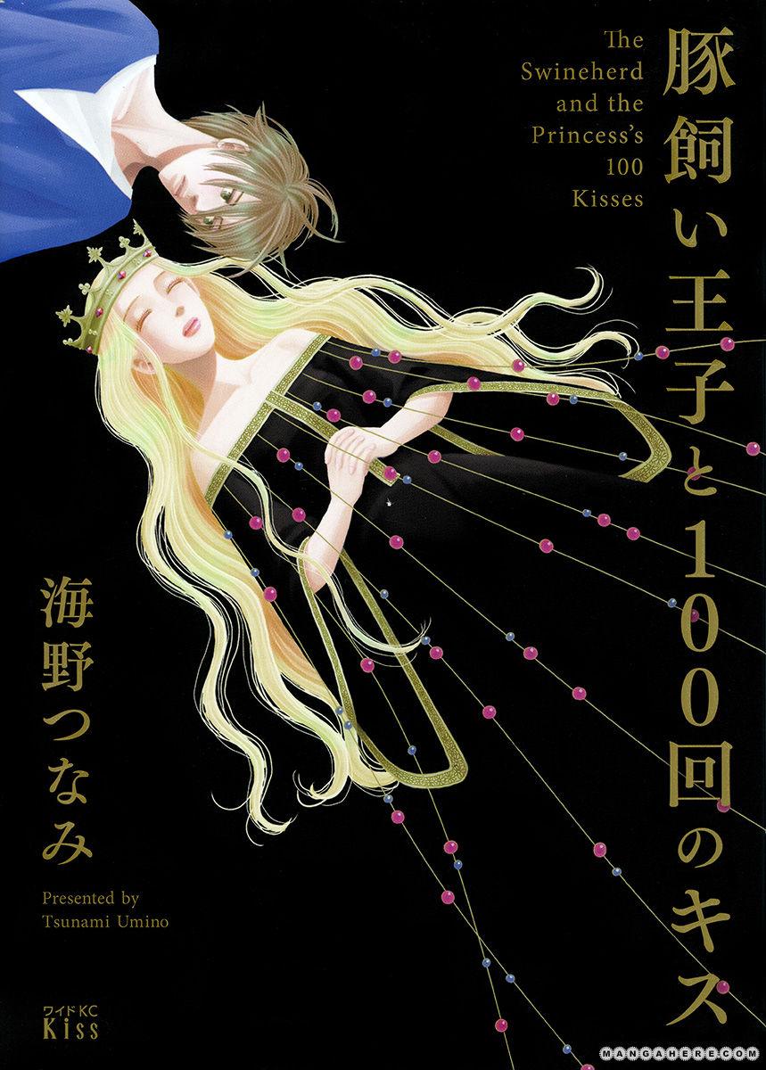 Butakai Ouji to 100 Kai no Kiss 1 Page 1