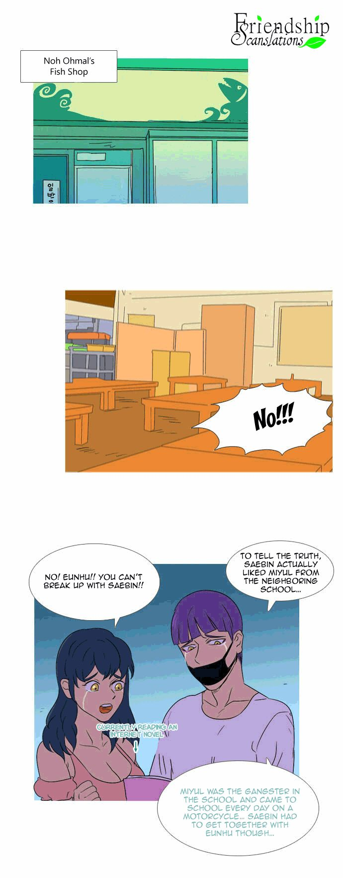 Immature Earthling Friend 15 Page 2