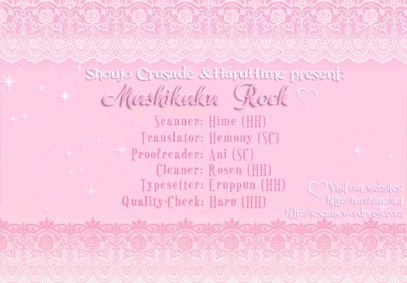 Mashikaku Rock 2 Page 1