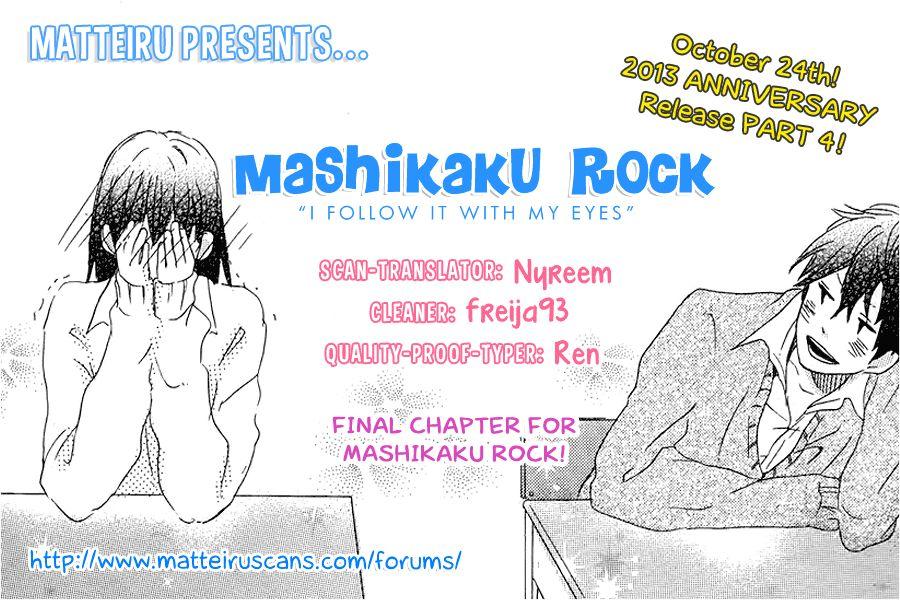 Mashikaku Rock 6 Page 1