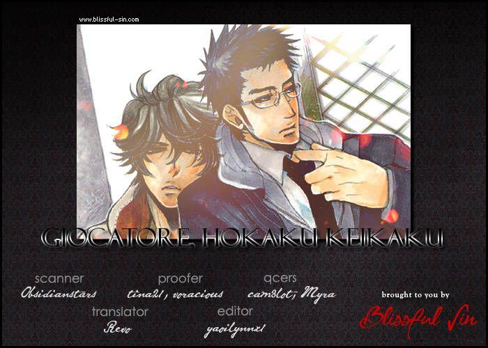 Giocatore, Hokaku Keikaku 5 Page 1