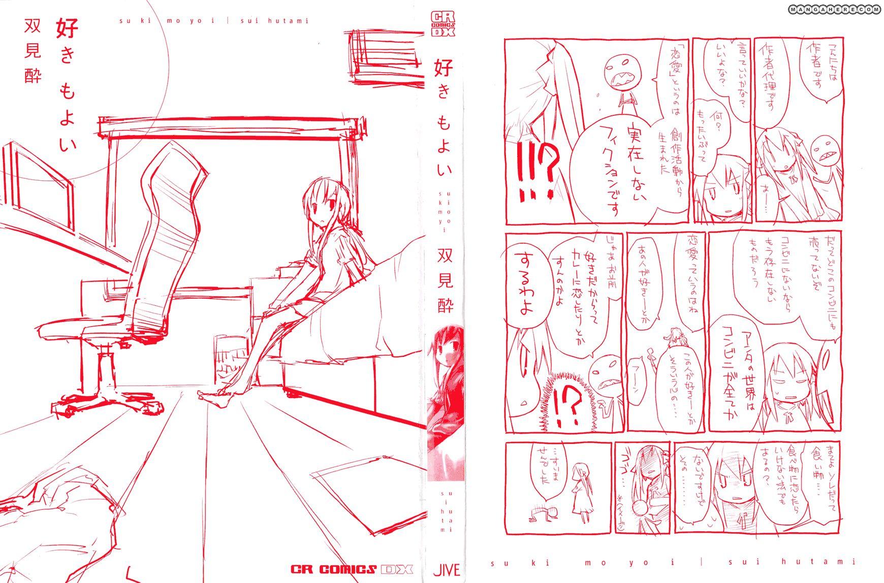 Suki mo Yoi 1.1 Page 2