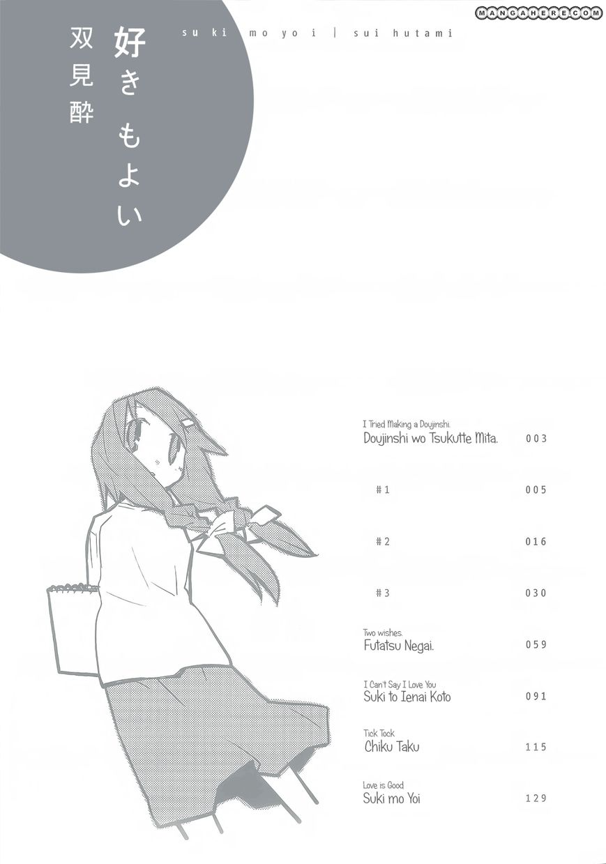 Suki mo Yoi 1.1 Page 4