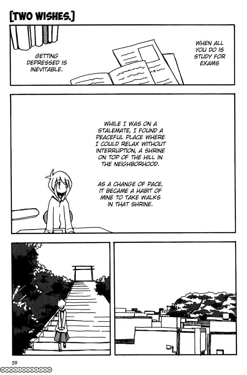 Suki mo Yoi 2 Page 1