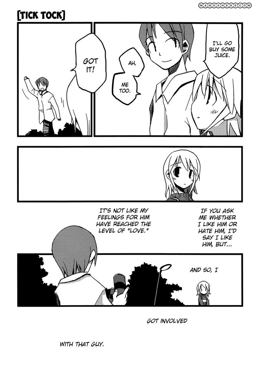 Suki mo Yoi 4 Page 1