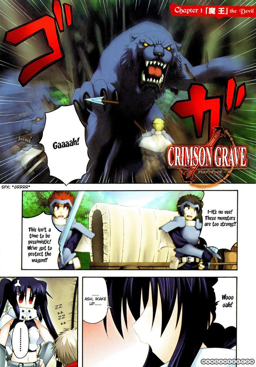 Crimson Grave 1 Page 1