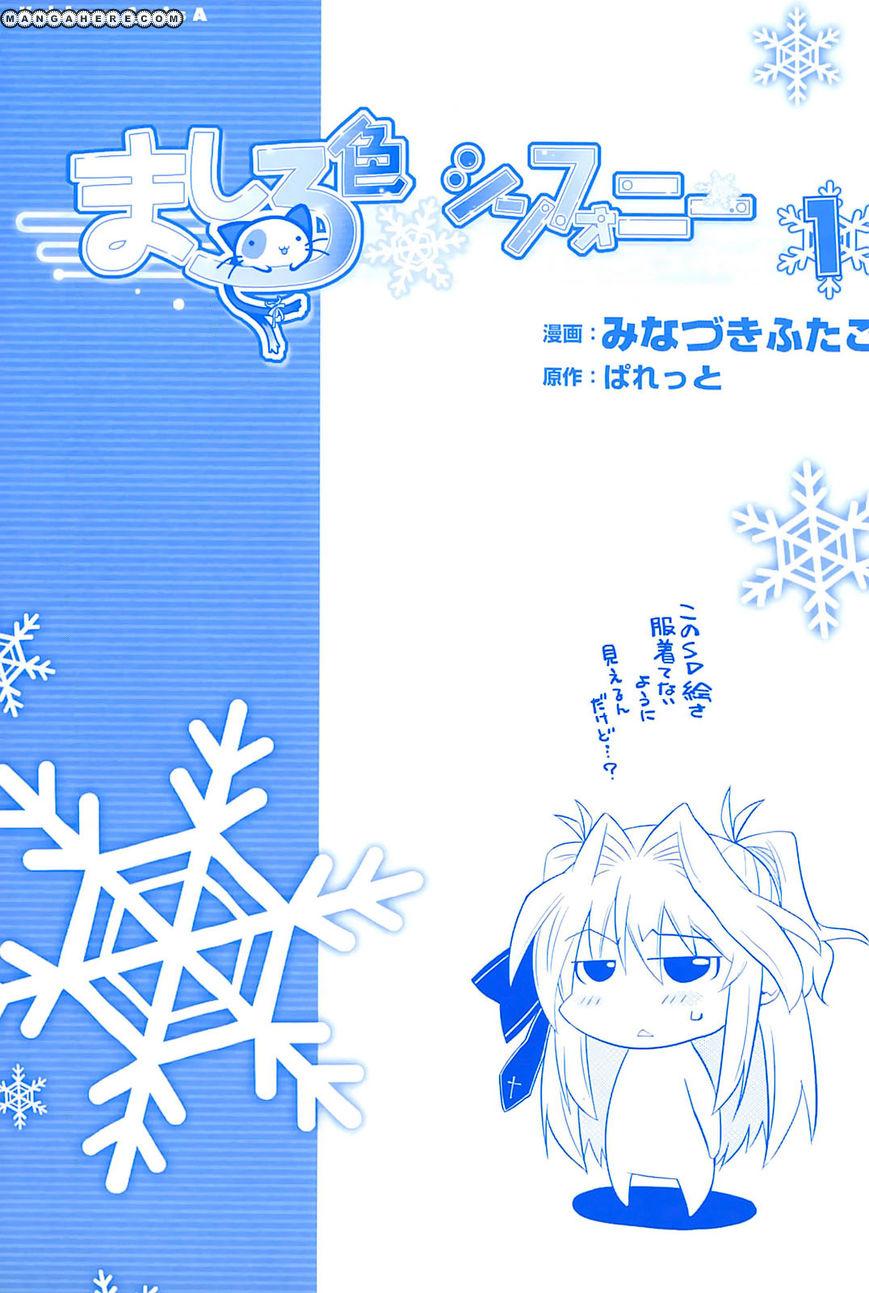 Mashiroiro Symphony 1 Page 2