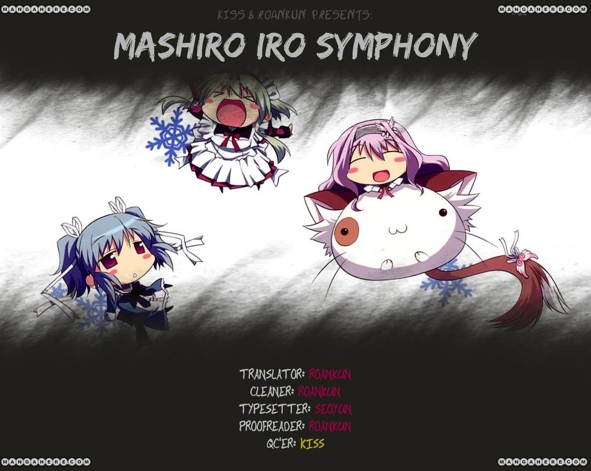Mashiroiro Symphony 2 Page 1