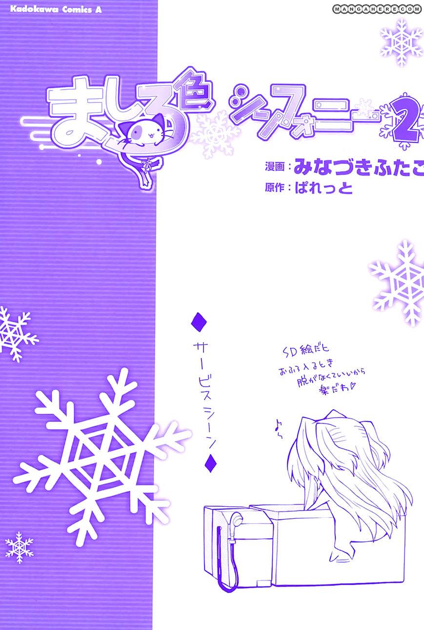 Mashiroiro Symphony 7 Page 2