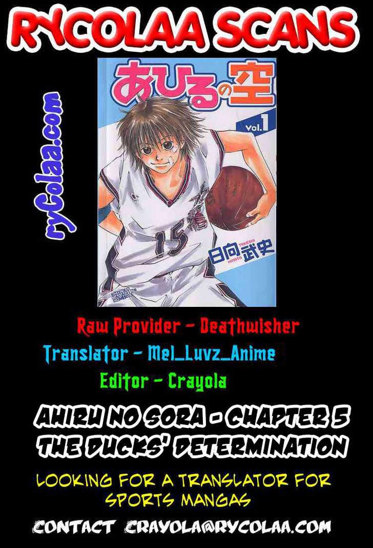 Ahiru no Sora 5 Page 1