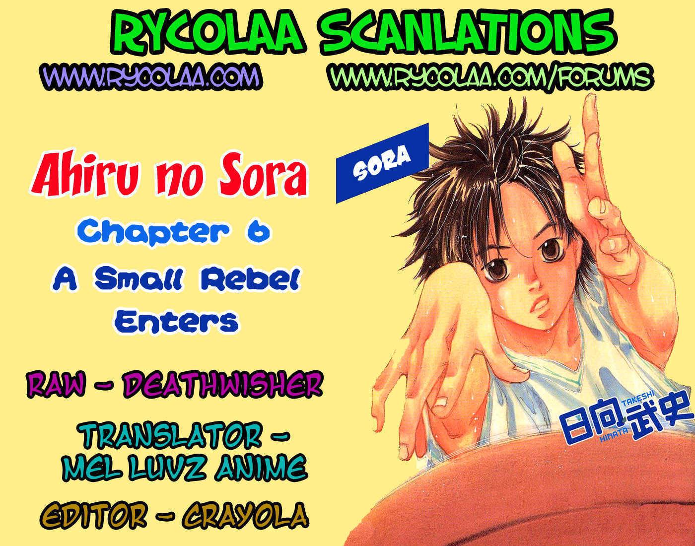 Ahiru no Sora 6 Page 1