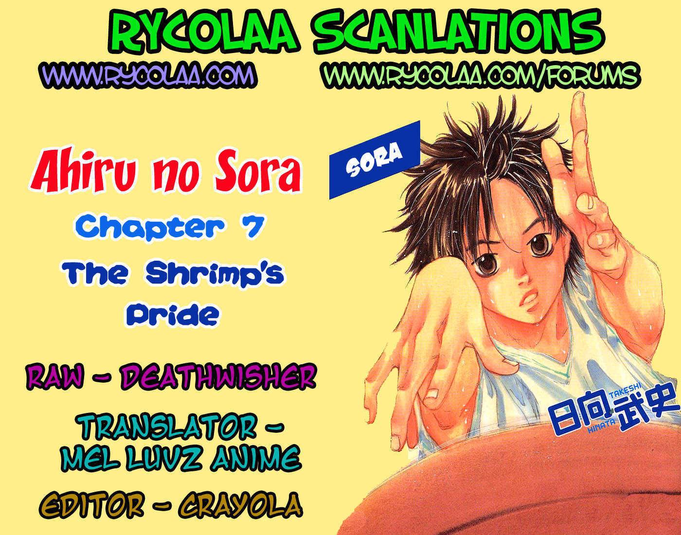 Ahiru no Sora 7 Page 1