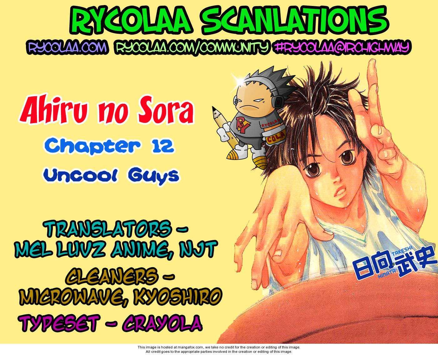 Ahiru no Sora 12 Page 1