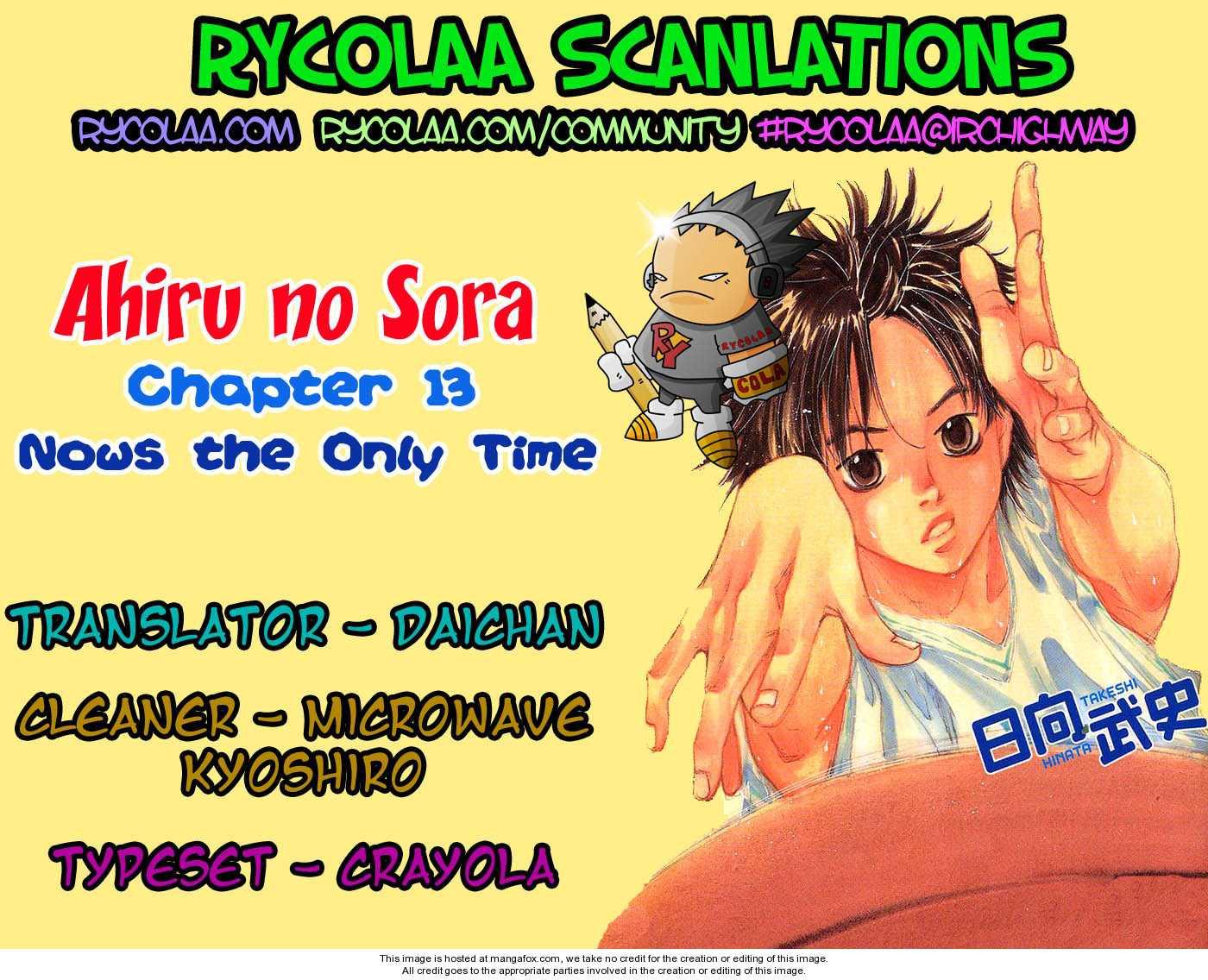Ahiru no Sora 13 Page 1